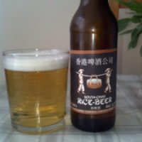 South China rice beer